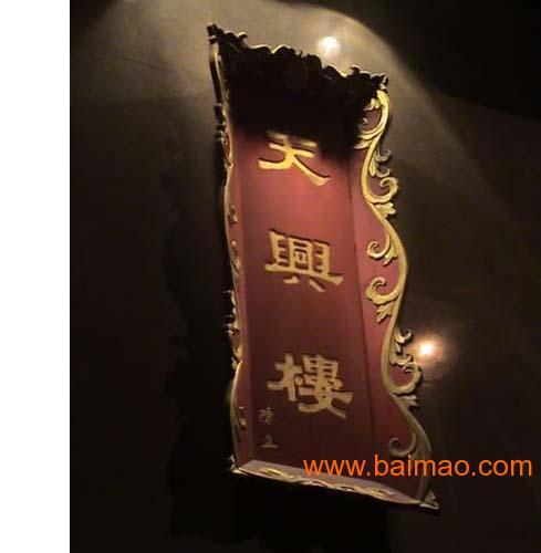 桂林,中式镂空雕刻