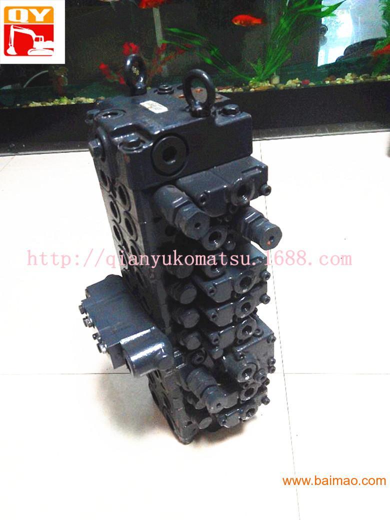 小松挖掘机配件PC56 7分配阀 主阀,小松挖掘机配件PC56 7分配阀