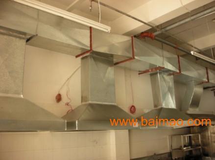 厨房抽油烟罩制作