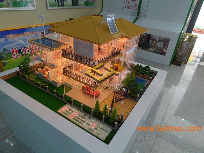 南寧樓盤模型