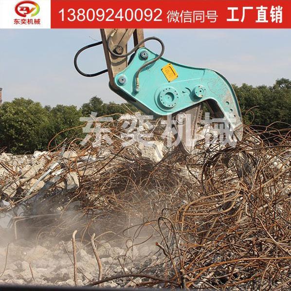 粉碎混凝土房梁、粉碎石头-挖机液压粉碎钳