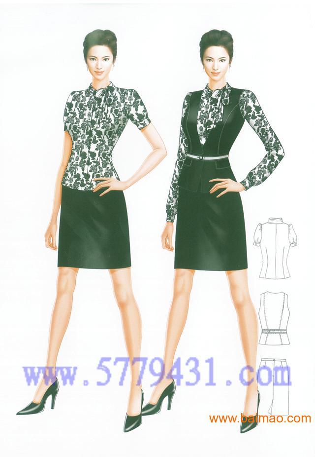 女士商場職業服