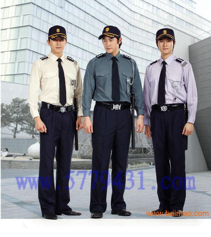 厦门保安服制作