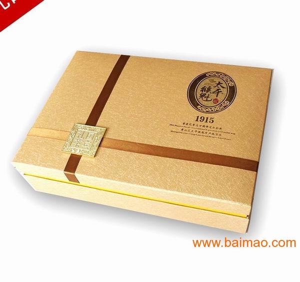 太平猴魁 1915 礼盒 价格图片