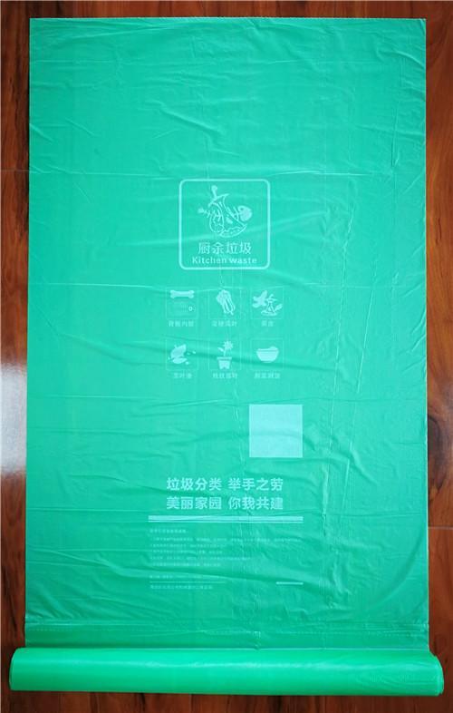 厂家供应复合塑料袋/PE塑料袋/OPP塑料袋