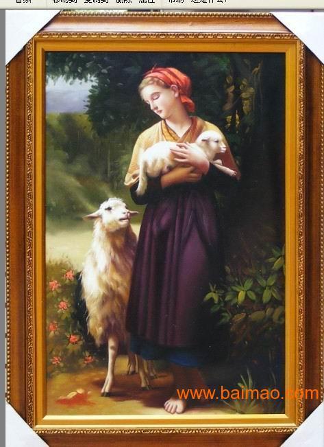 ... 古典 油画 发布 时间 2013 01 16 产品 描述 多彩 油画