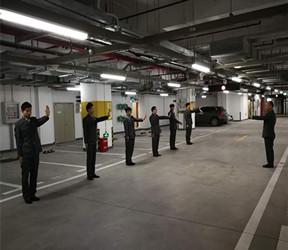 停车场保安服务