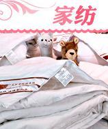 供应 儿童羊绒被 (适合0-5岁)舒适保暖115*115