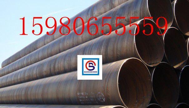 【福建顺成伟业螺旋管】福建低螺旋钢管生产厂家325