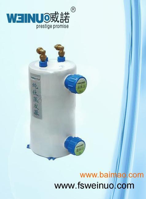 冷水机专用纯钛蒸发器(1~60匹)