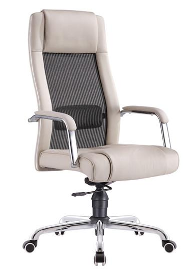 会议椅 职员椅 办公家具