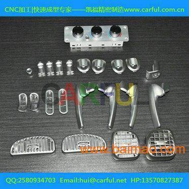 检具设计设计|汽车改装零部件CNC加工娱乐加工图片