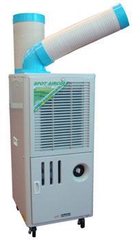 江门厂房水空调 免费设计2