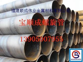 福建螺旋钢管厂家:中方就中美经贸磋商发表声明