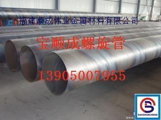 福建螺旋管厂家:央行本周净投放4100亿元
