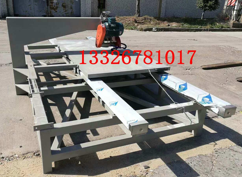 陶瓷砖加工机械设备机器石材大板台式1.8米切割机