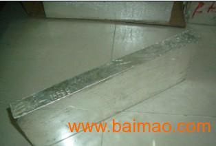 供应进口白银 银板,银锭,一号银 ,供应进口白银 银板,银锭,一号银 生产厂家,供应进口白银 银板,银锭,一号银 价格图片