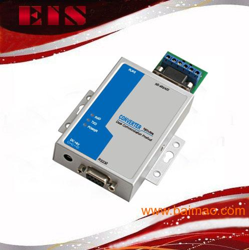 rs485串口_串口转换器 RS232 to RS485/422,串口转换器 RS232 to RS485/422生产厂家 ...