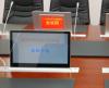 无纸化会议15.6寸双面联动液晶触屏升降一体机终端