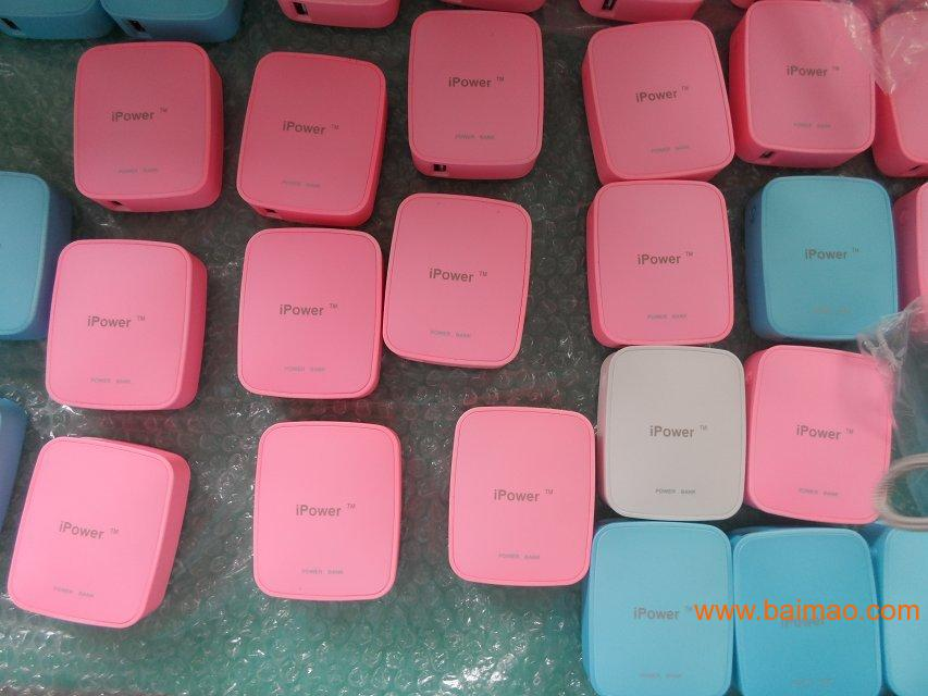 品牌手机移动电源批发加工 厂家直销 手机充电宝工厂