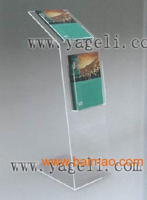 亞克力制作 亞克力宣傳牌生產 安慶亞克力制品廠