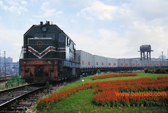 天津铁洋国际物流 专营铁路运输