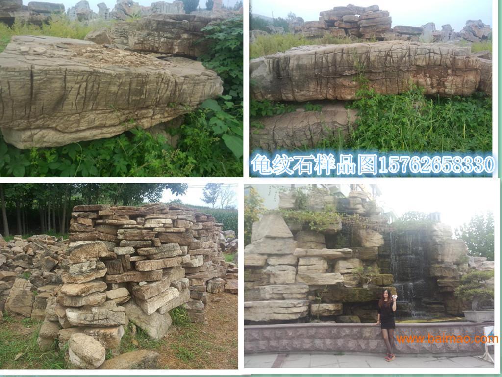山东临朐驳岸石材厂批发供应驳岸石,泰山石,景观石,龟纹石