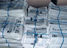 张江废纸回收站 书纸 报纸 广告纸 纸板等回收