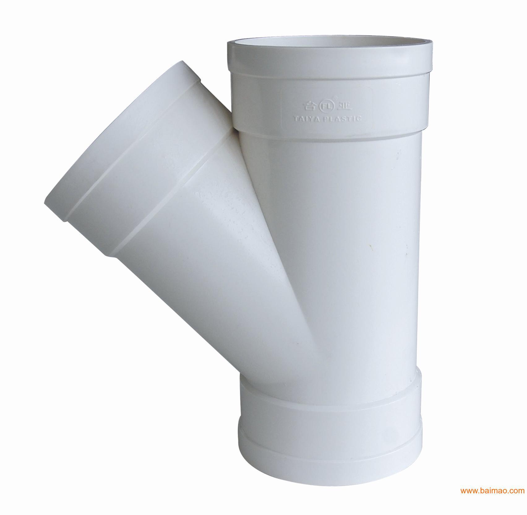 PVC斜三通 PVC排水管件,PVC斜三通 PVC排水管件生产厂家,PVC