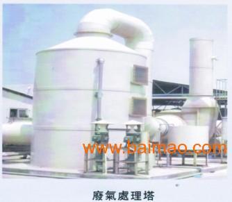 废气处理产品系列,厦门涂展设备厂家