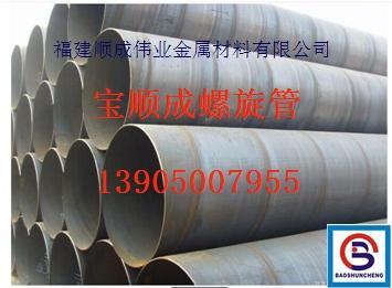 福州顺成伟业426*6螺旋管生产厂家