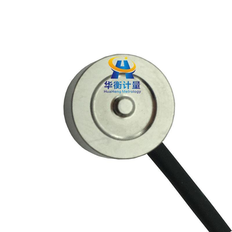 微型测力传感器厂家 华衡hhloadcell