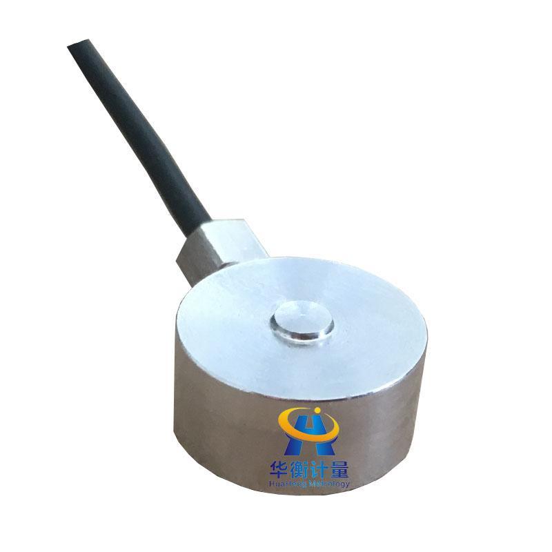 微型传感器 力传感器厂家