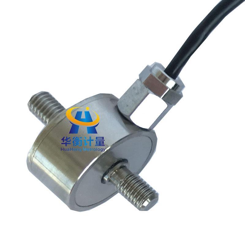 拉压力传感器厂家 100KG 华衡HH8204