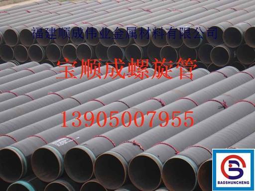 福州顺成伟业325*6优质螺旋管生产厂家