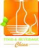 2015中國國際食品及飲料博覽會