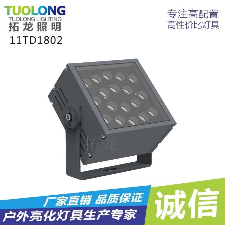 新款式LED50W投光灯
