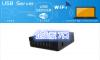 廠家USB Server企業版7口Ukey集中管理