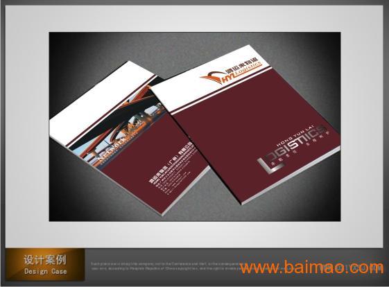 画册设计 上海画册设计 上海画册设计公司悦宣广告图片