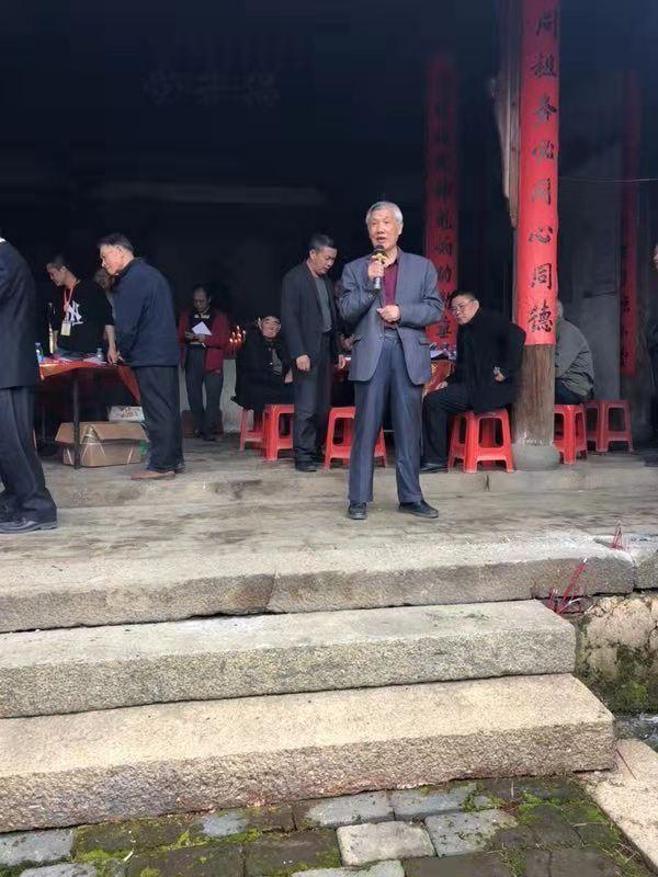 陈国豪先生发表讲话