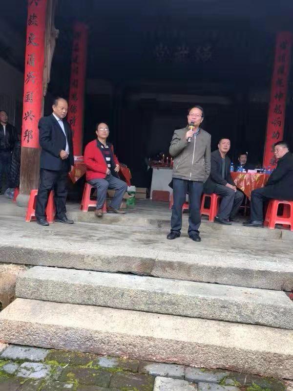 作家陈开福先生讲话