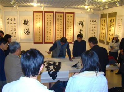 中国书画艺术交流
