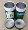 中国广东广州缘义纸罐包装专业生产圆形圆筒