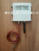 NB-IOT温湿度记录仪_无线温度监测系统厂家