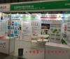 浦东各类会展展板设计定制安装一站式服务_质优价低*