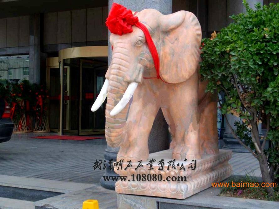 石雕大象/晚霞红石雕大象/杭州石雕大象