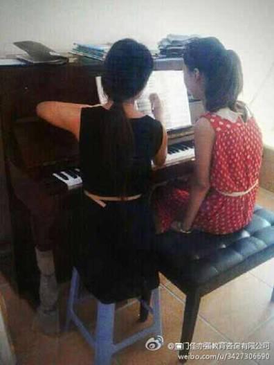 厦门成人钢琴培训 主课