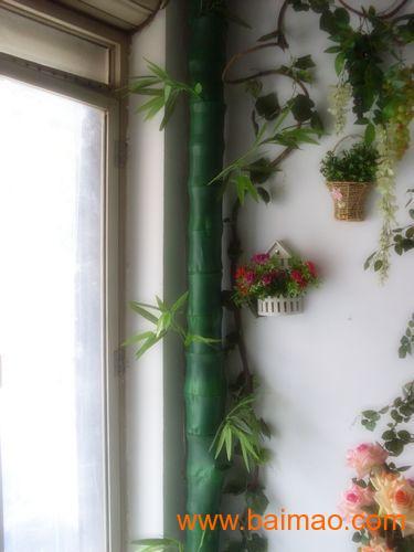 装饰水管仿真塑料竹子皮 仿真竹皮 仿真竹节图片