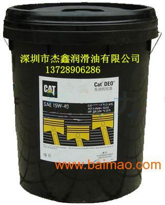 卡特CAT NLGL2#专用润滑脂5P-0960