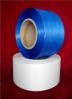 塑料打包带/塑钢带/镀锌打包带/济南生产商